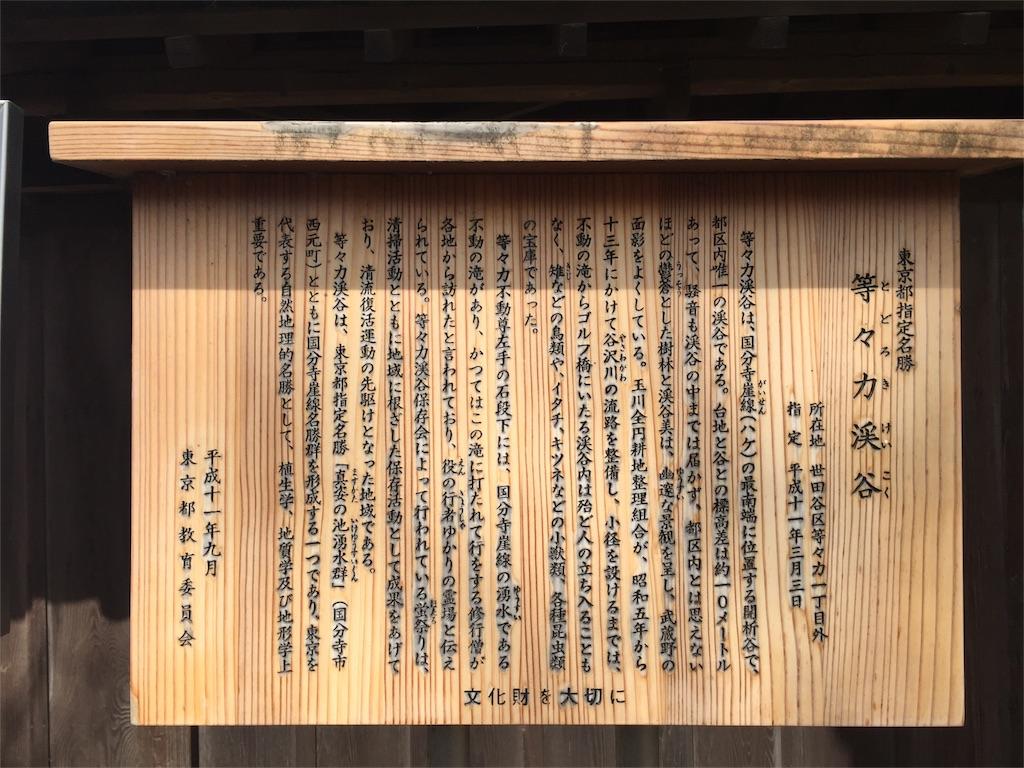 f:id:kofunmeguri:20170402184201j:image