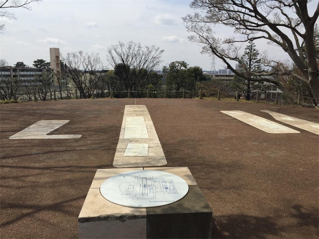 f:id:kofunmeguri:20170402190121j:image