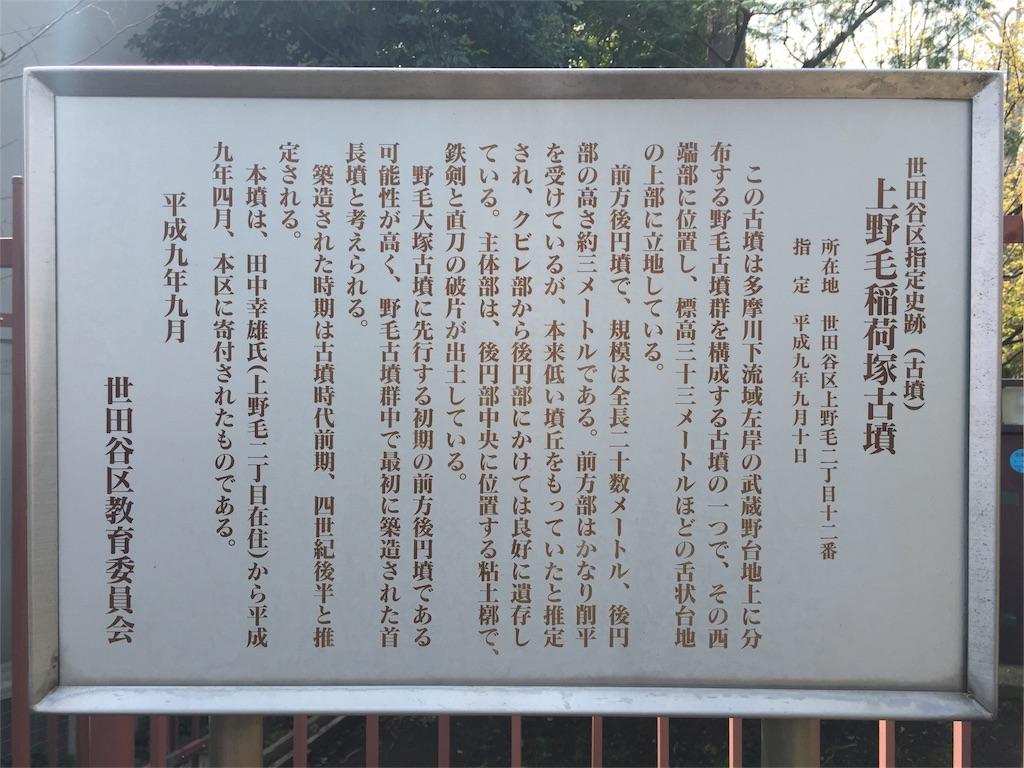 f:id:kofunmeguri:20170402191904j:image
