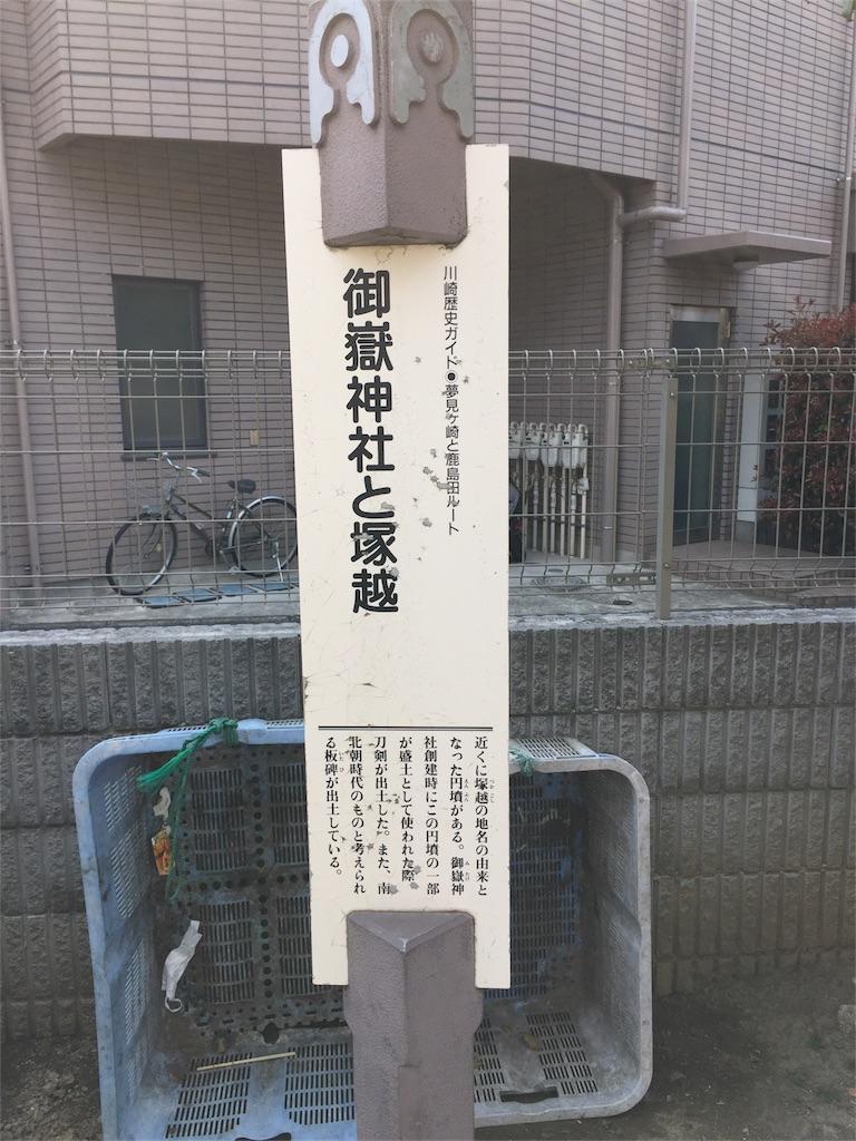 f:id:kofunmeguri:20170405192815j:image