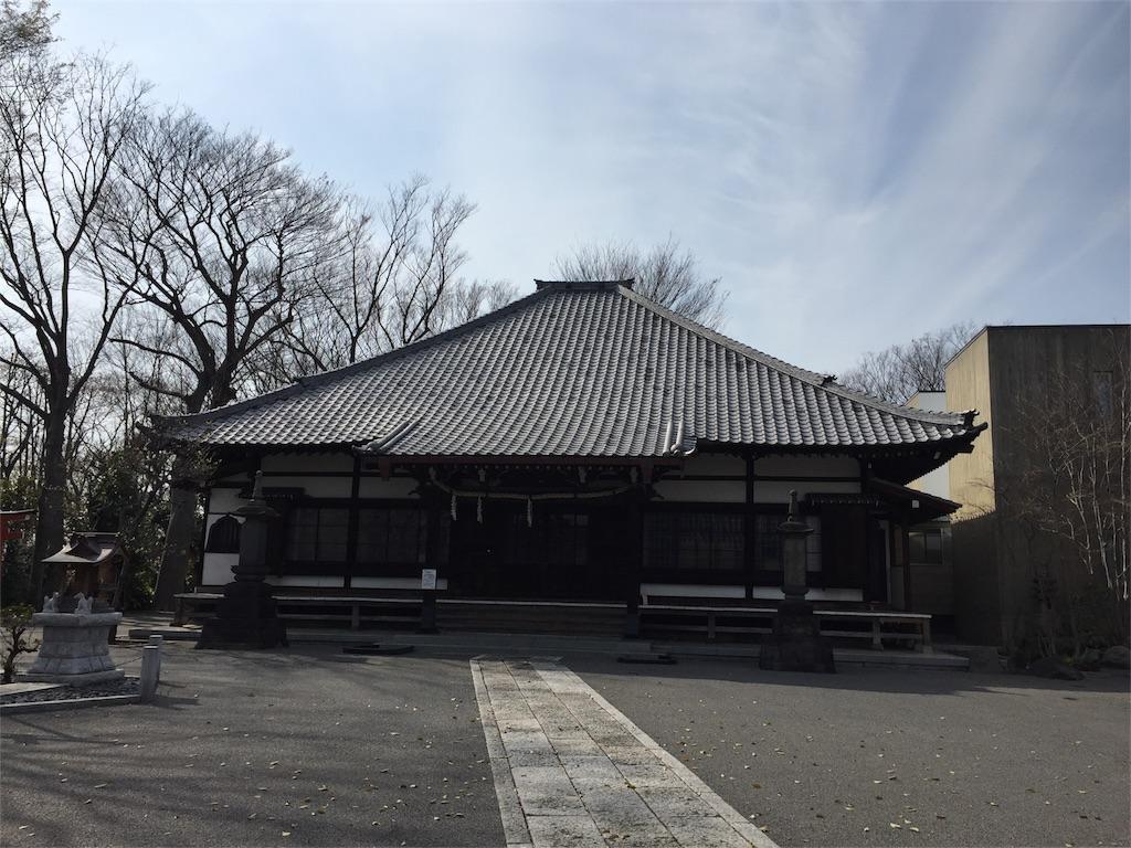 f:id:kofunmeguri:20170405210448j:image