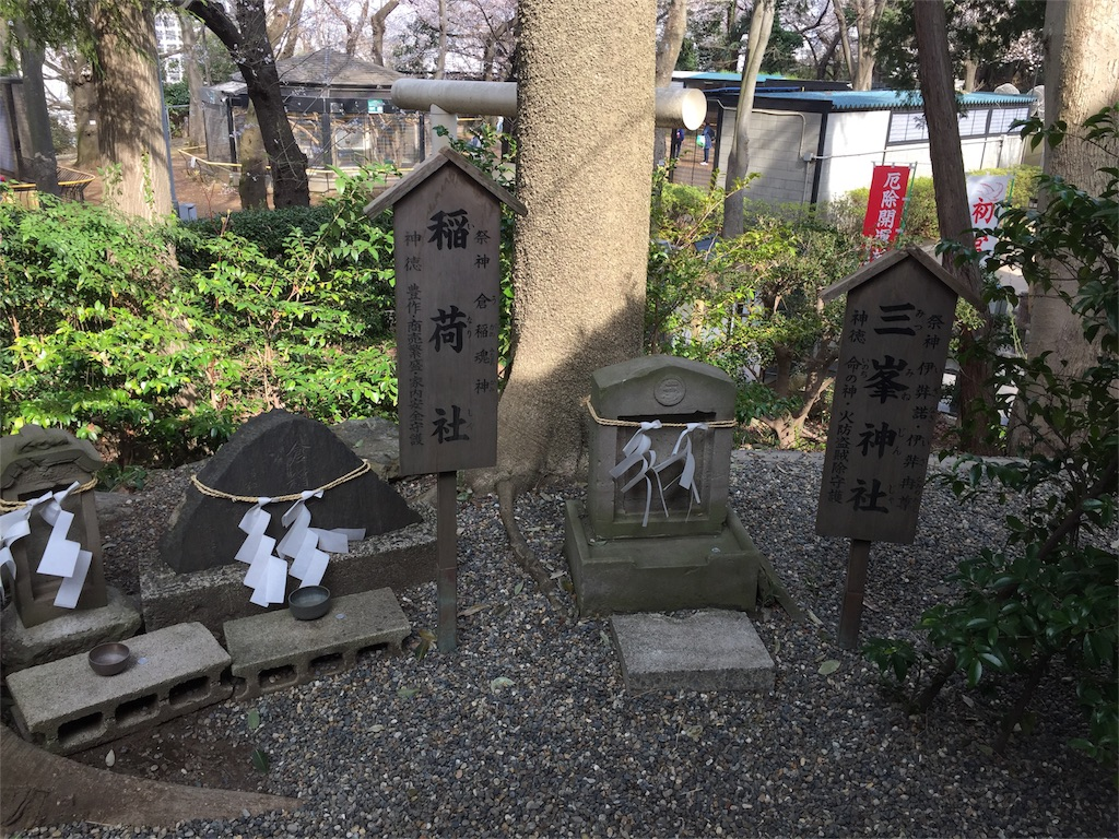 f:id:kofunmeguri:20170405215422j:image