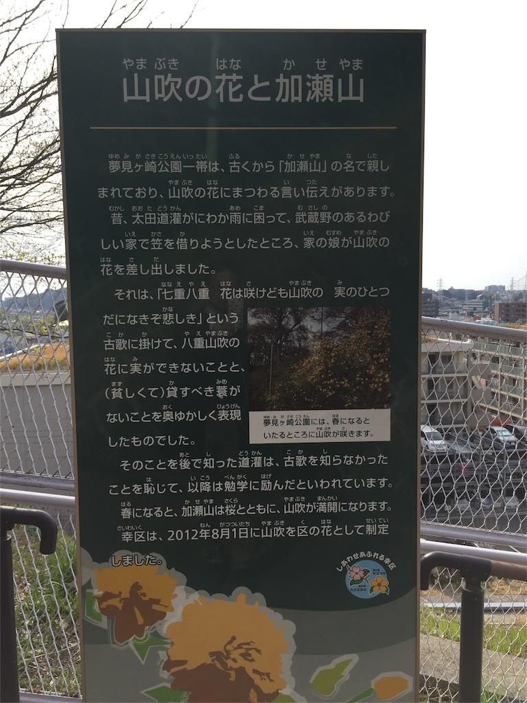 f:id:kofunmeguri:20170405221103j:image