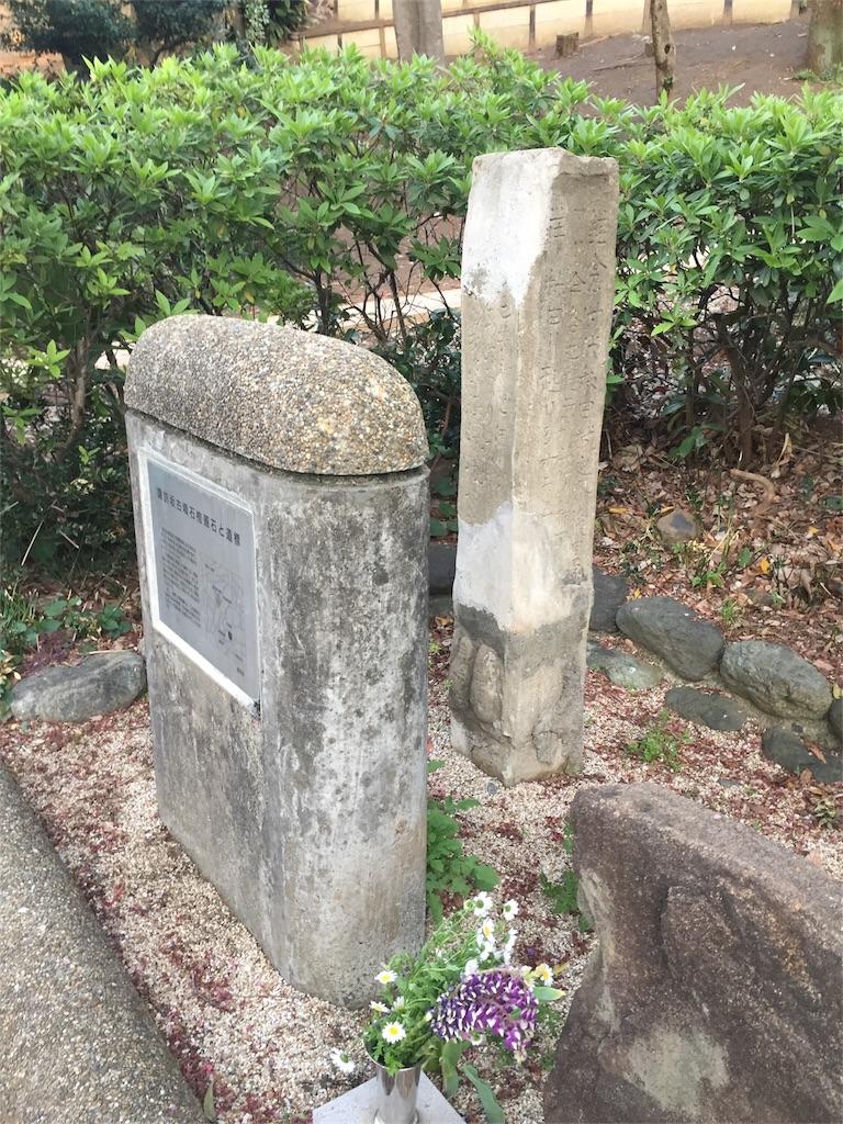 f:id:kofunmeguri:20170419184645j:image