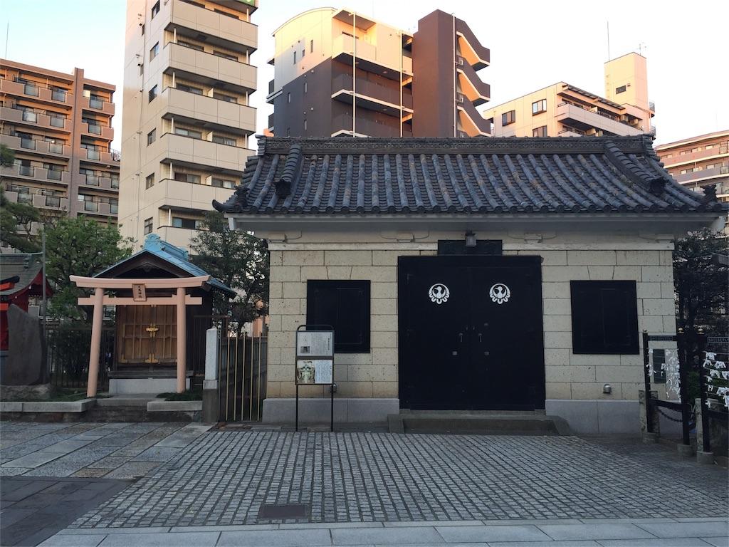 f:id:kofunmeguri:20170419185944j:image