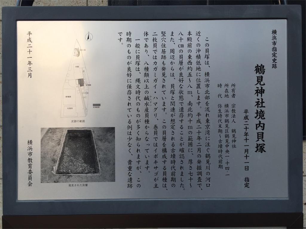 f:id:kofunmeguri:20170419185953j:image
