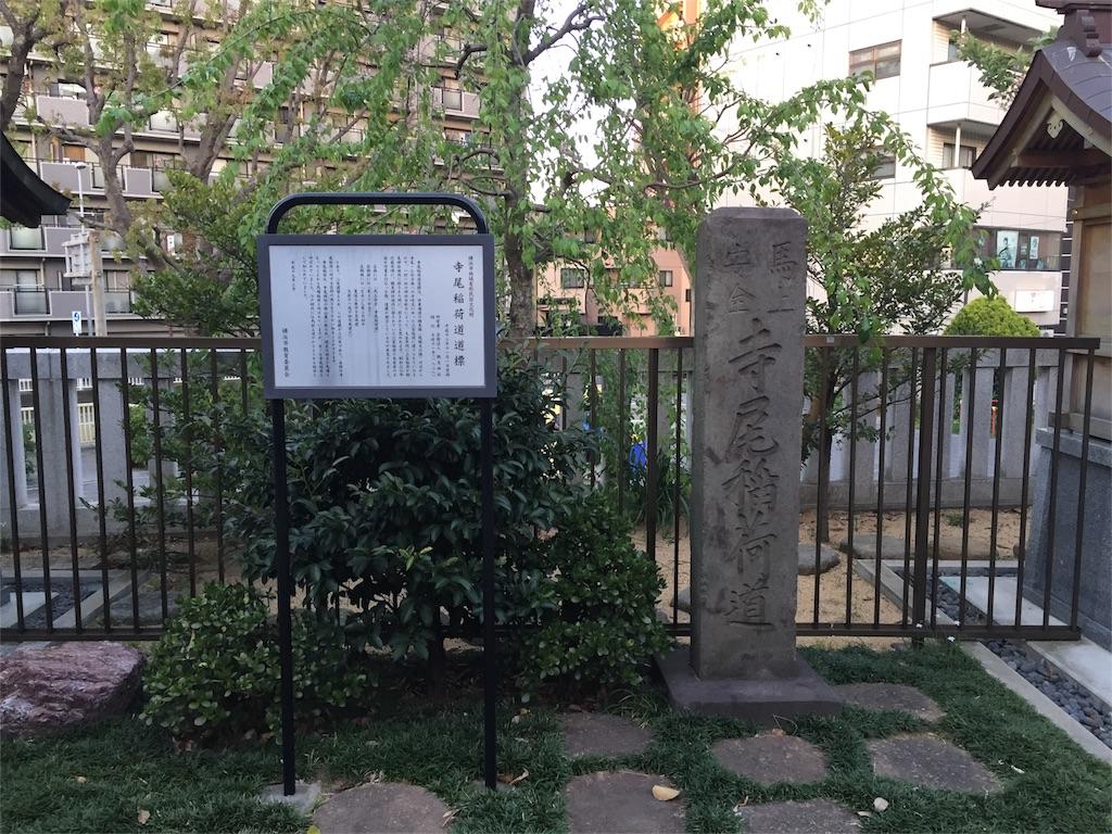 f:id:kofunmeguri:20170419191516j:image