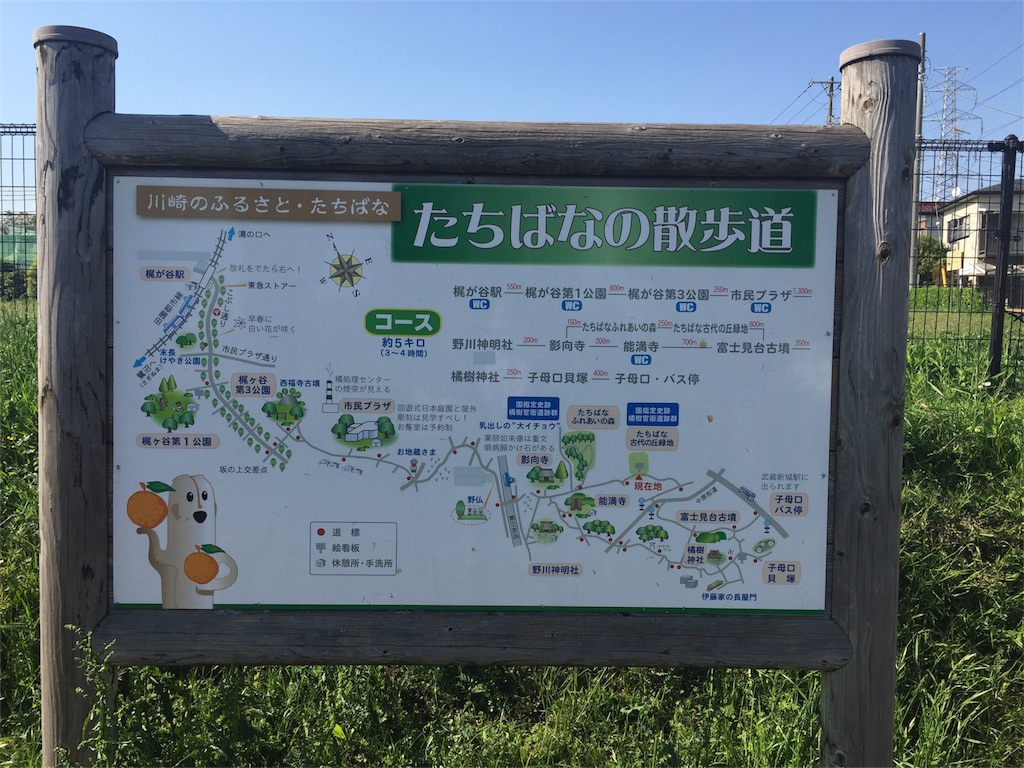 f:id:kofunmeguri:20170428214020j:image