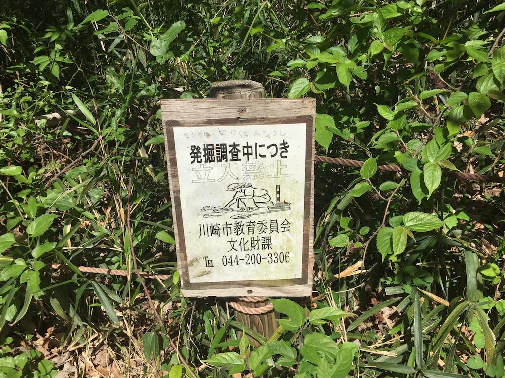 f:id:kofunmeguri:20170428230917j:image