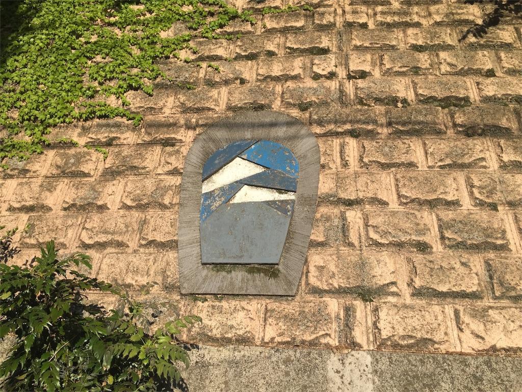 f:id:kofunmeguri:20170429135412j:image