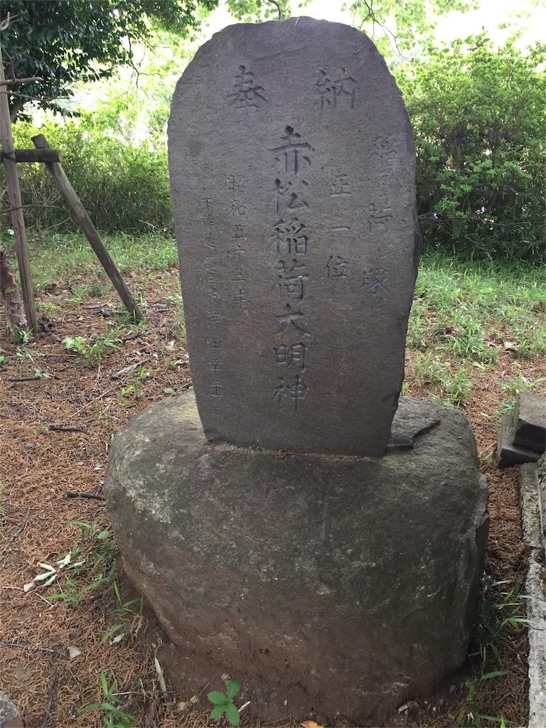 f:id:kofunmeguri:20170505204307j:image
