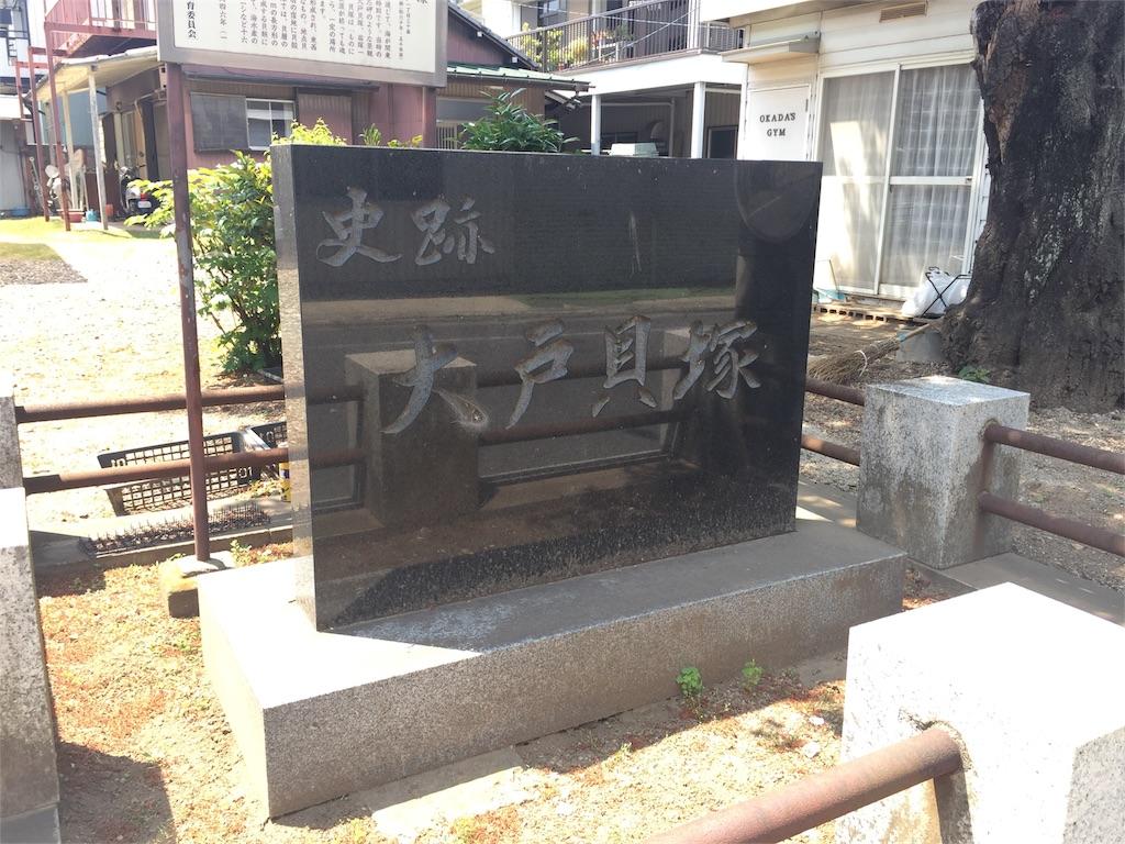 f:id:kofunmeguri:20170505220657j:image