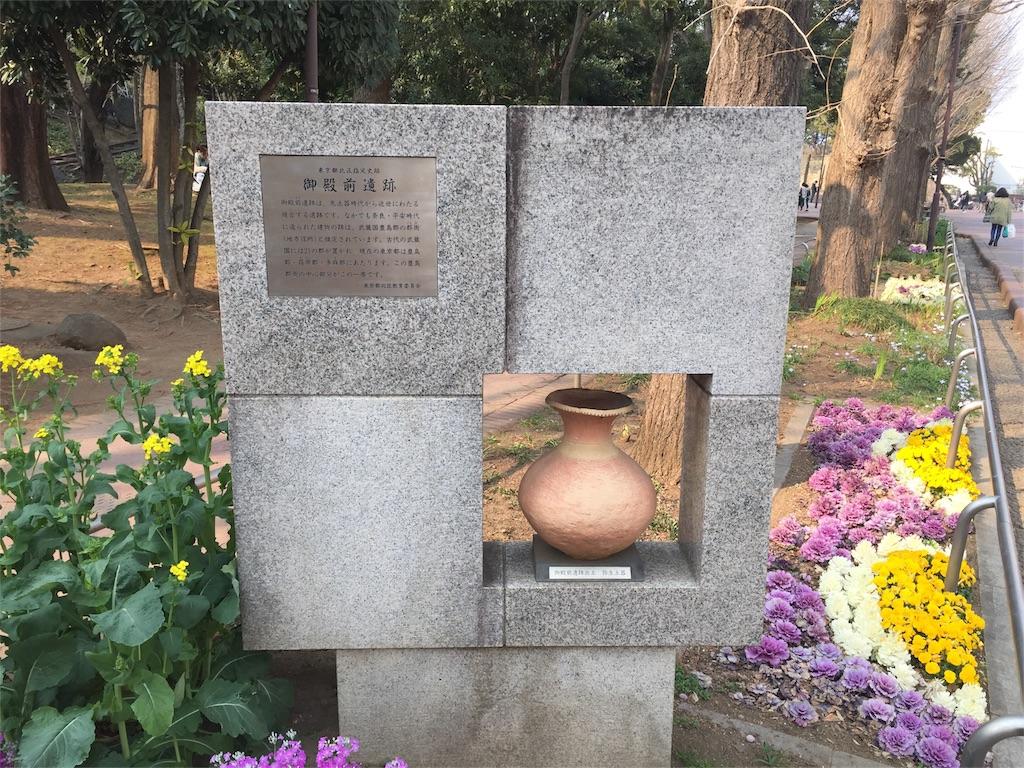 f:id:kofunmeguri:20170523073037j:image