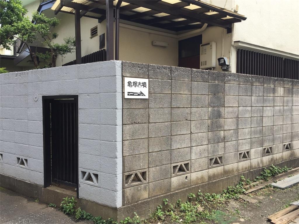 f:id:kofunmeguri:20170527203825j:image