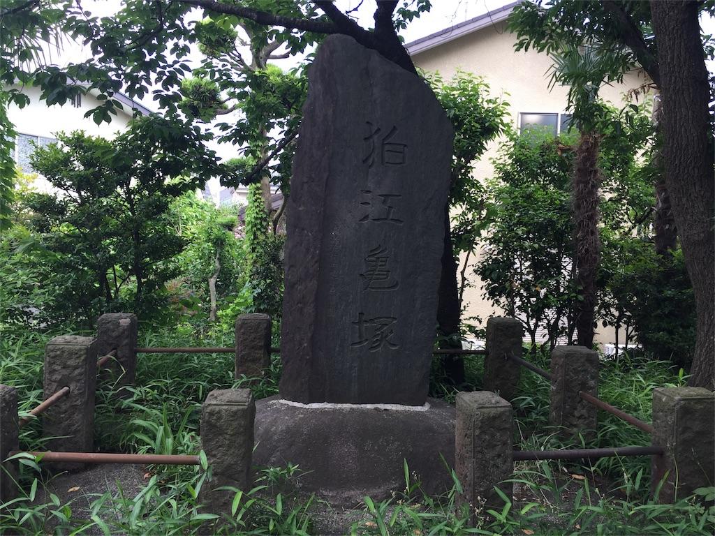 f:id:kofunmeguri:20170527203936j:image