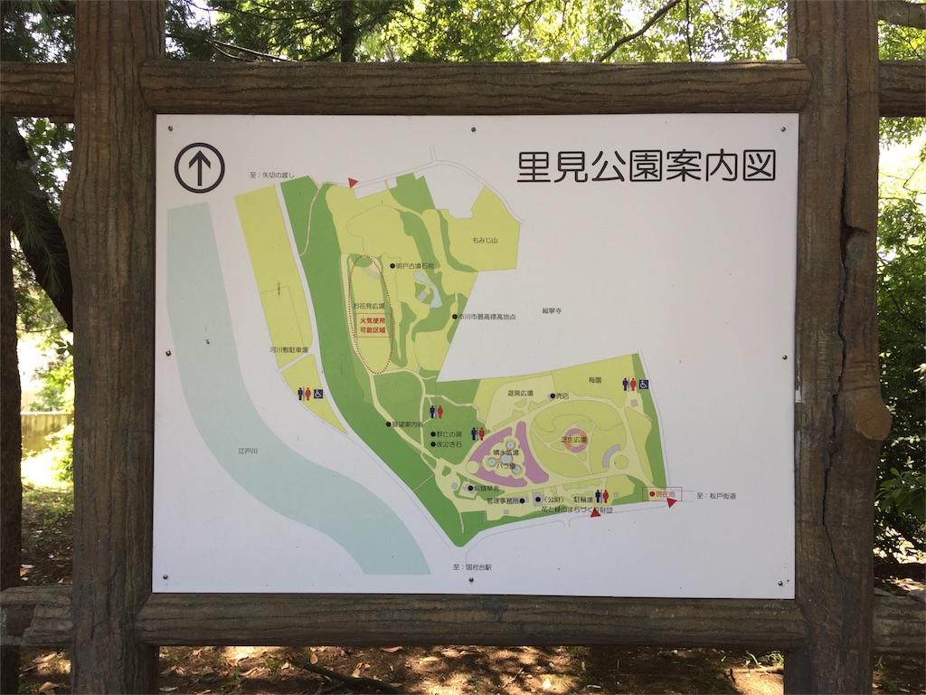 f:id:kofunmeguri:20170604191545j:image