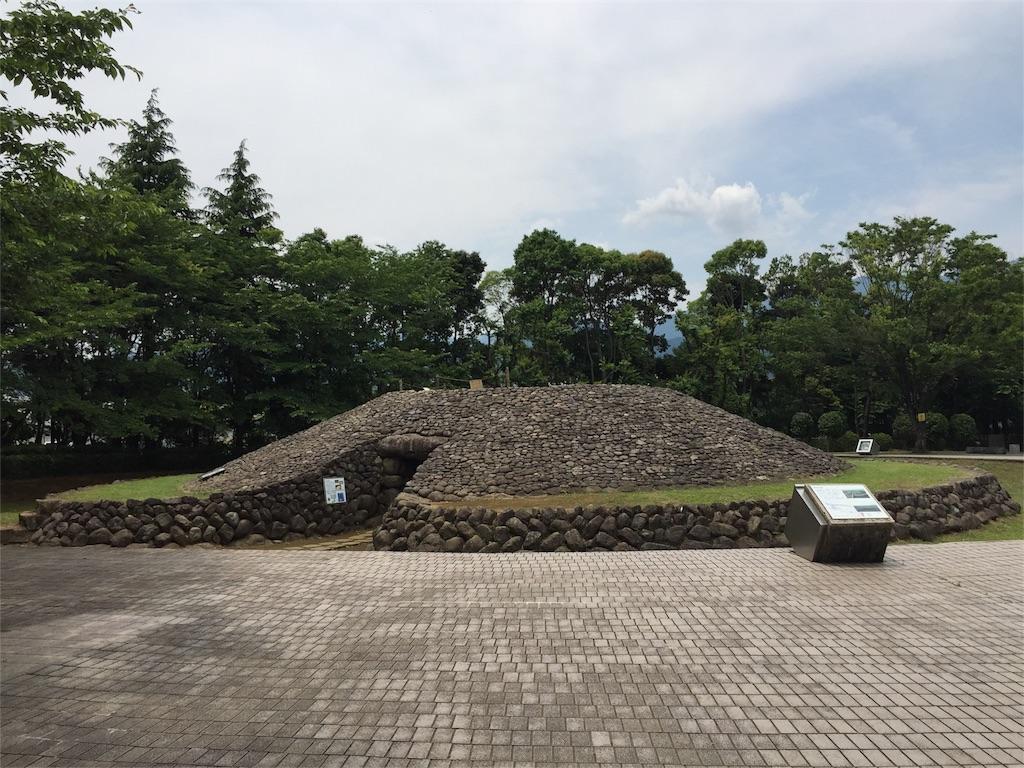 f:id:kofunmeguri:20170610201157j:image