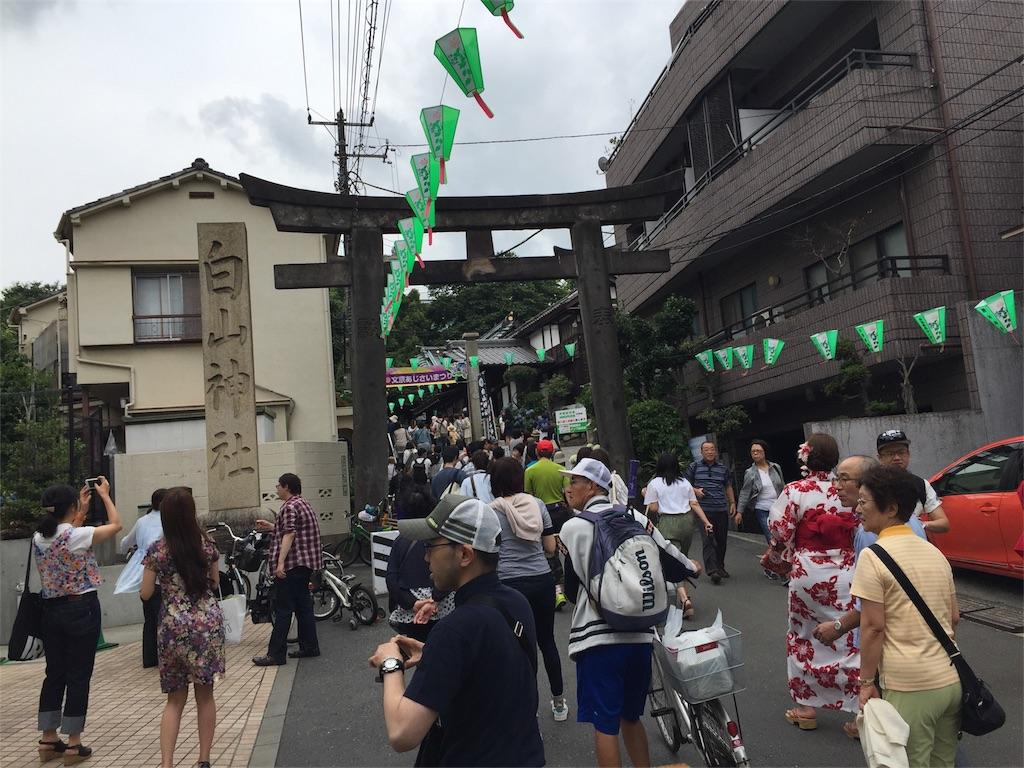 f:id:kofunmeguri:20170611171851j:plain
