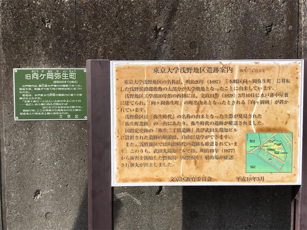 f:id:kofunmeguri:20170617220431j:image