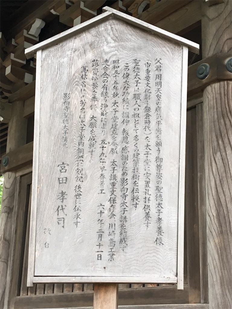 f:id:kofunmeguri:20170624210514j:image