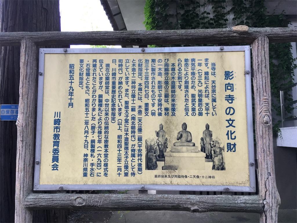 f:id:kofunmeguri:20170624210603j:image