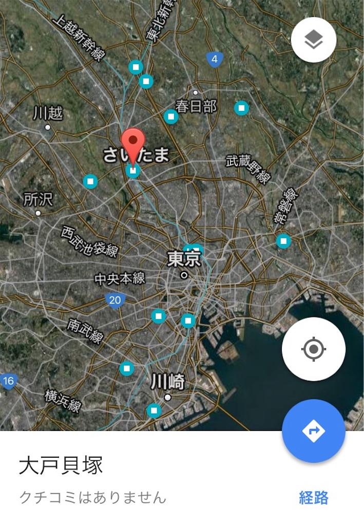 f:id:kofunmeguri:20170816142935j:image