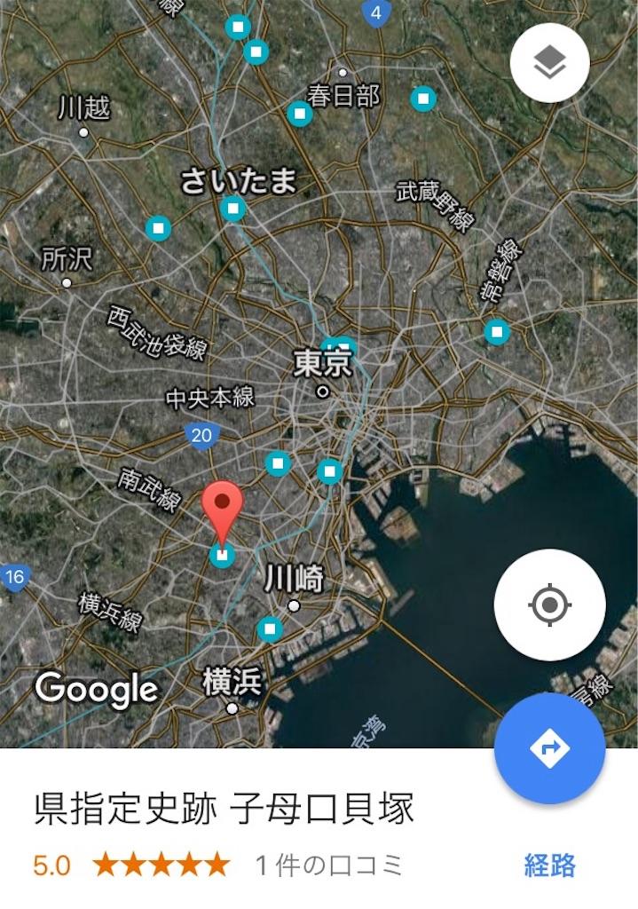 f:id:kofunmeguri:20170816144631j:image