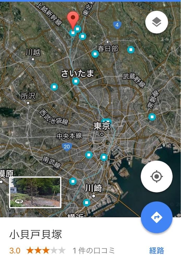 f:id:kofunmeguri:20170816144826j:image