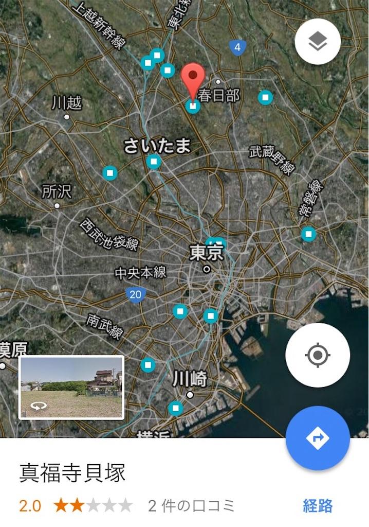 f:id:kofunmeguri:20170816175656j:image