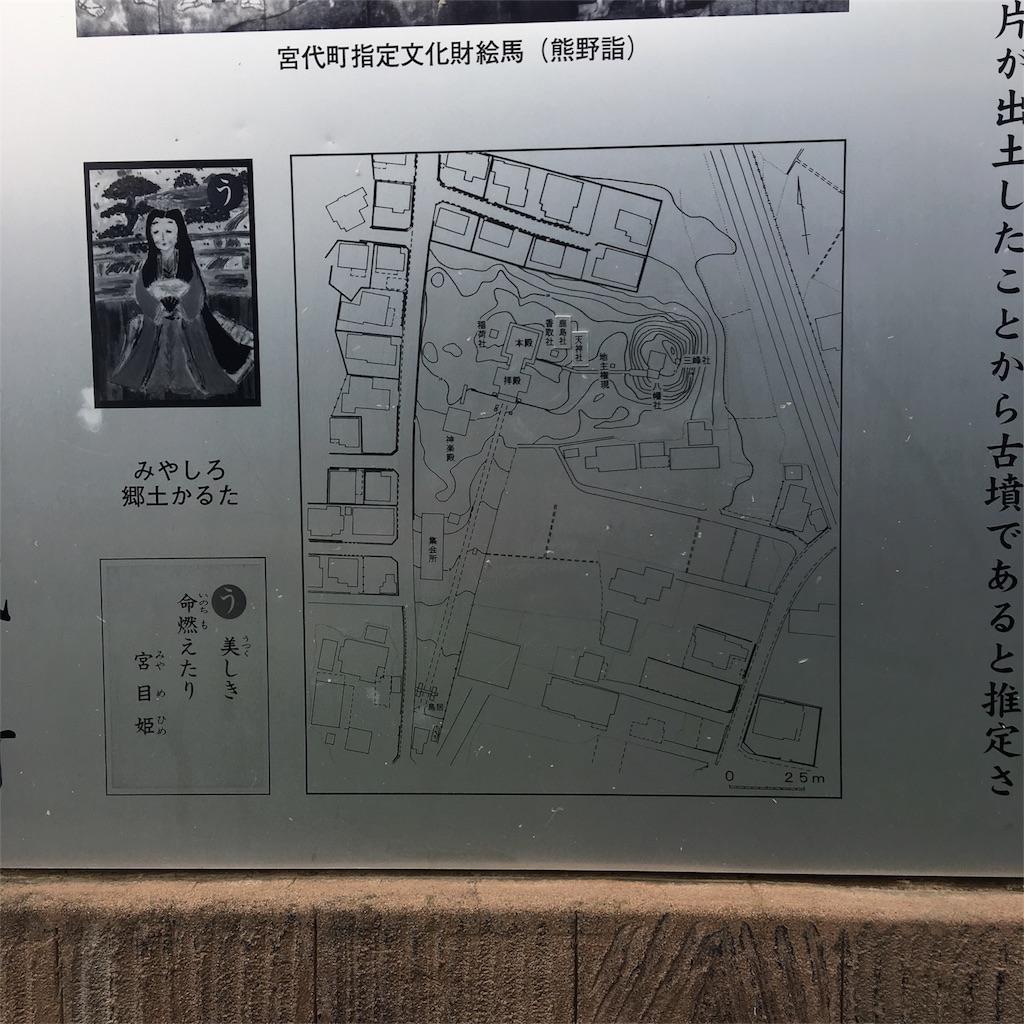f:id:kofunmeguri:20170816191932j:image