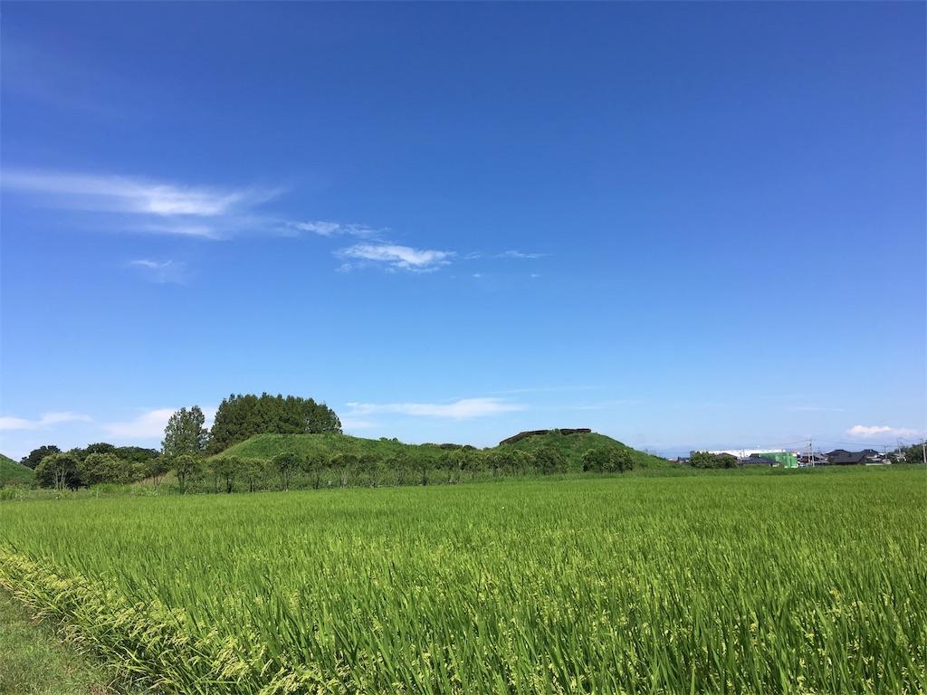 f:id:kofunmeguri:20170910183240j:image