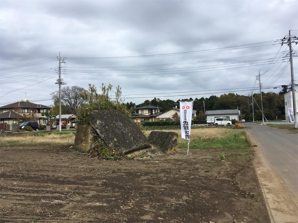 f:id:kofunmeguri:20171111122521j:image