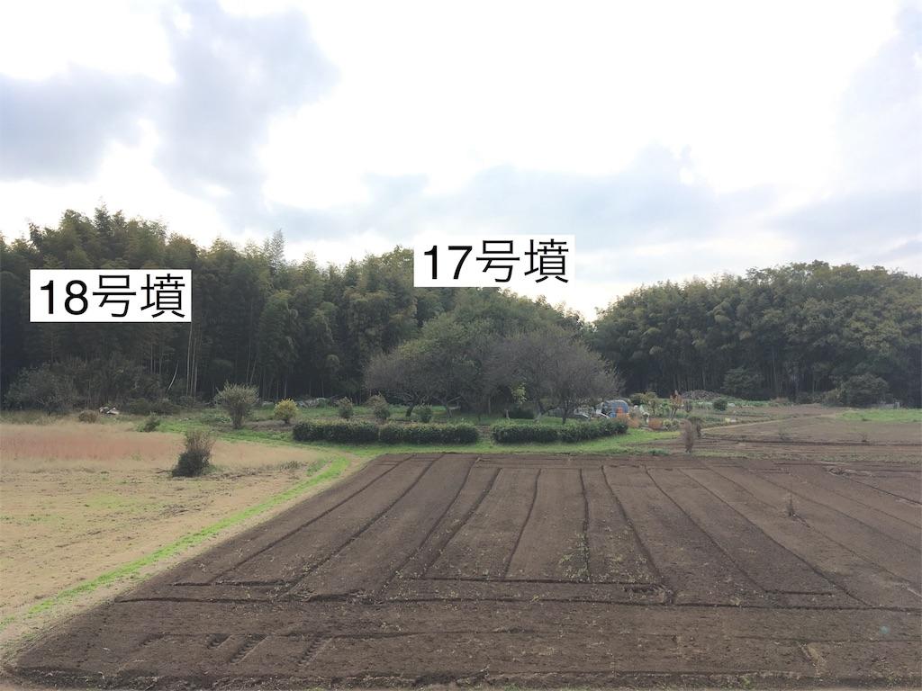 f:id:kofunmeguri:20171112173838j:plain