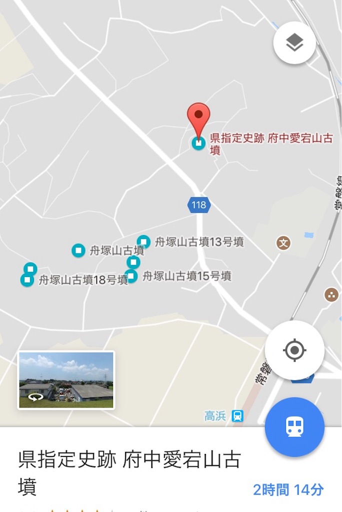 f:id:kofunmeguri:20171112231448j:image