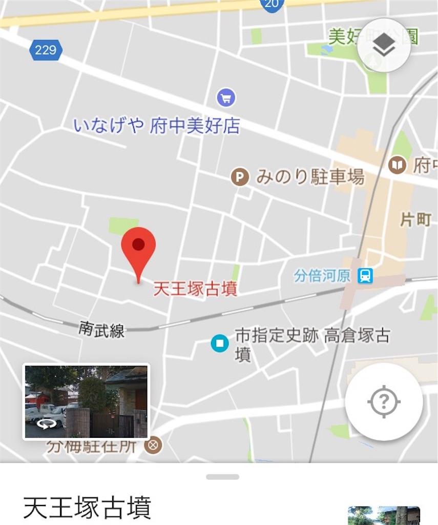f:id:kofunmeguri:20171125175706j:image