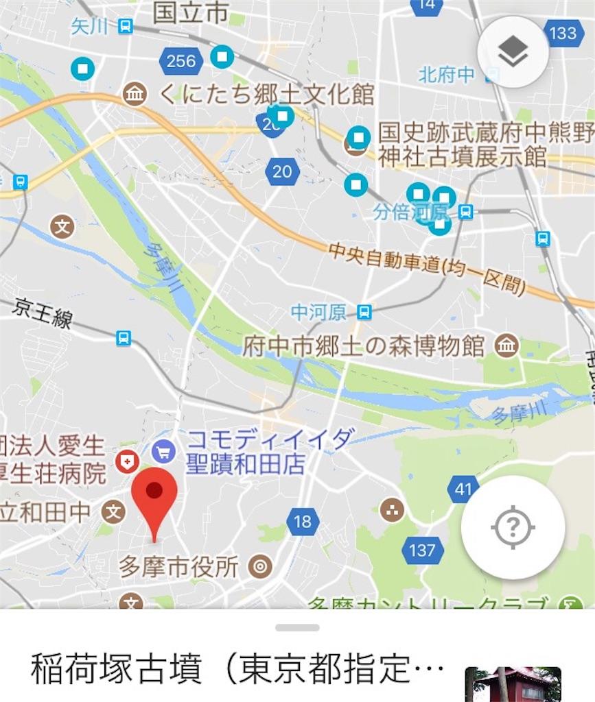 f:id:kofunmeguri:20171201215503j:image