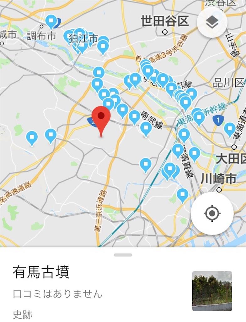 f:id:kofunmeguri:20171228184539j:image