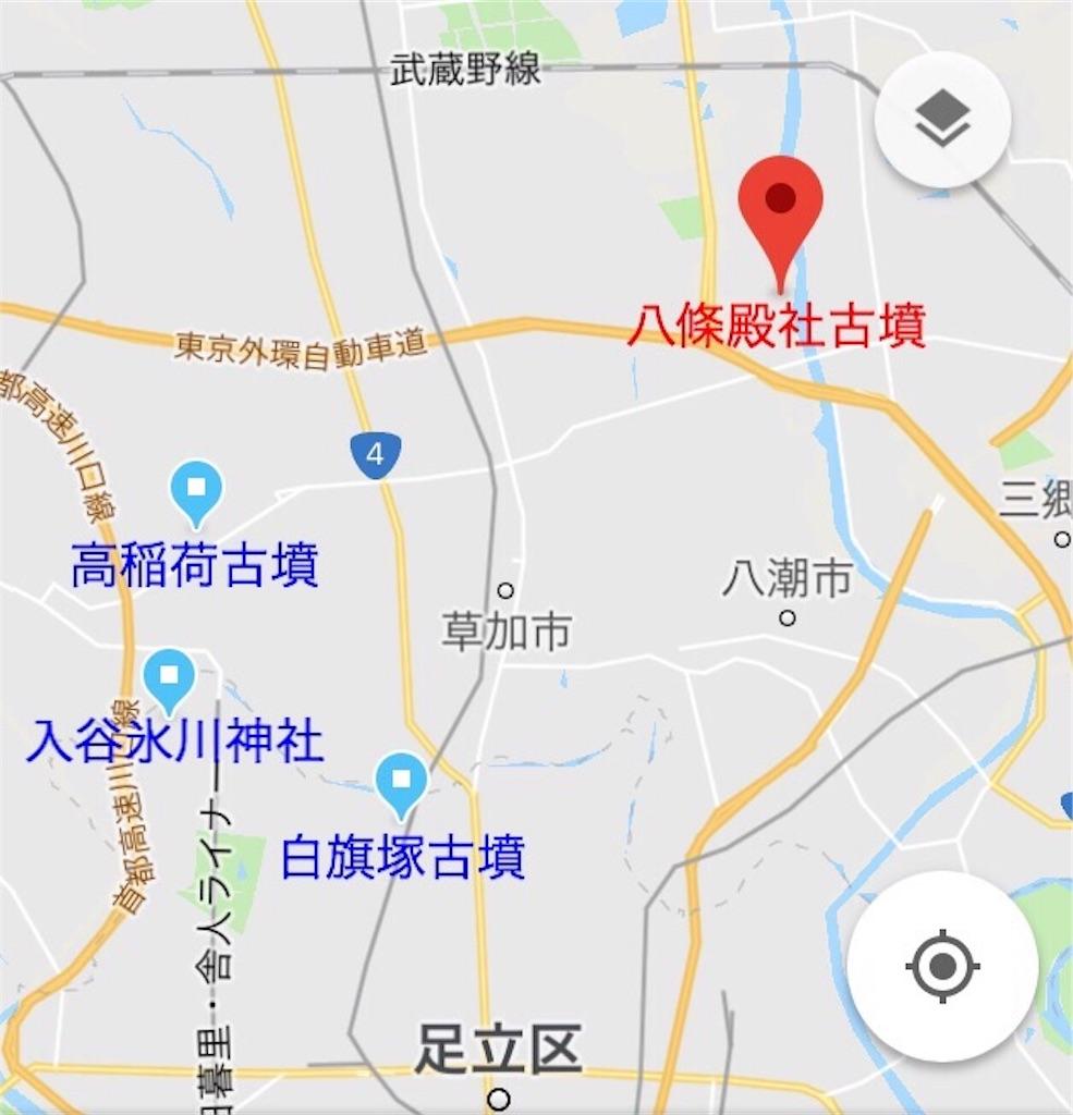 f:id:kofunmeguri:20180114174657j:plain