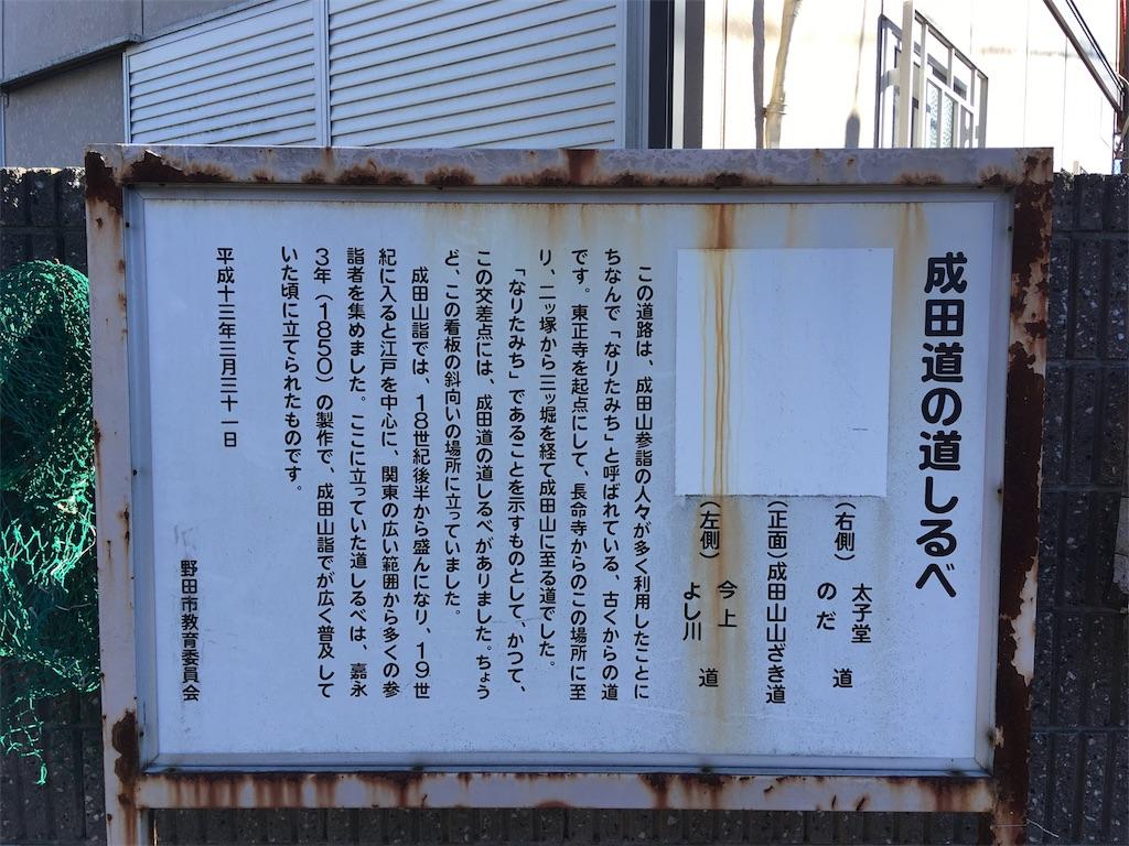 f:id:kofunmeguri:20180115080113j:plain