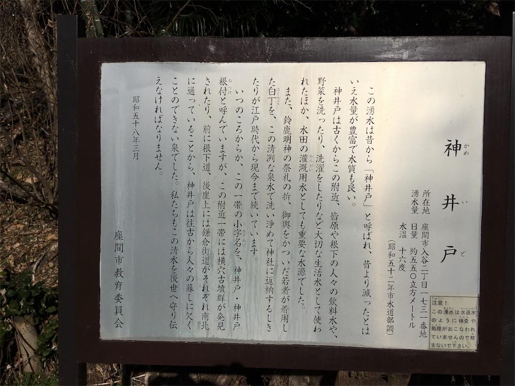 f:id:kofunmeguri:20180208210859j:image