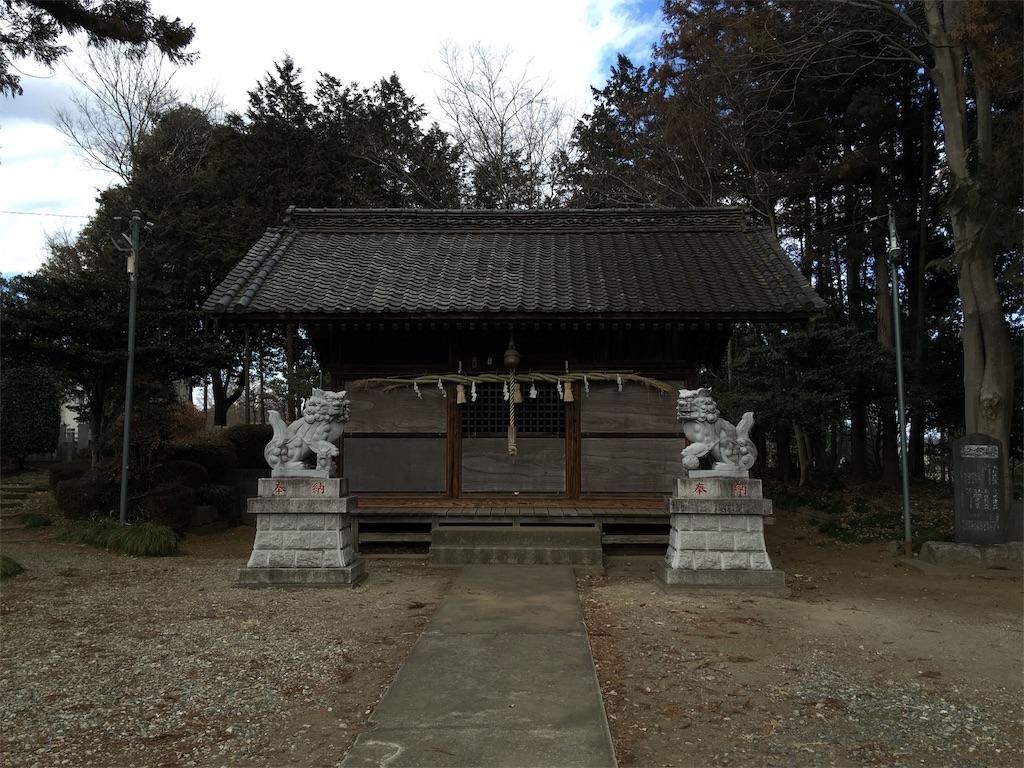 f:id:kofunmeguri:20180212065707j:image