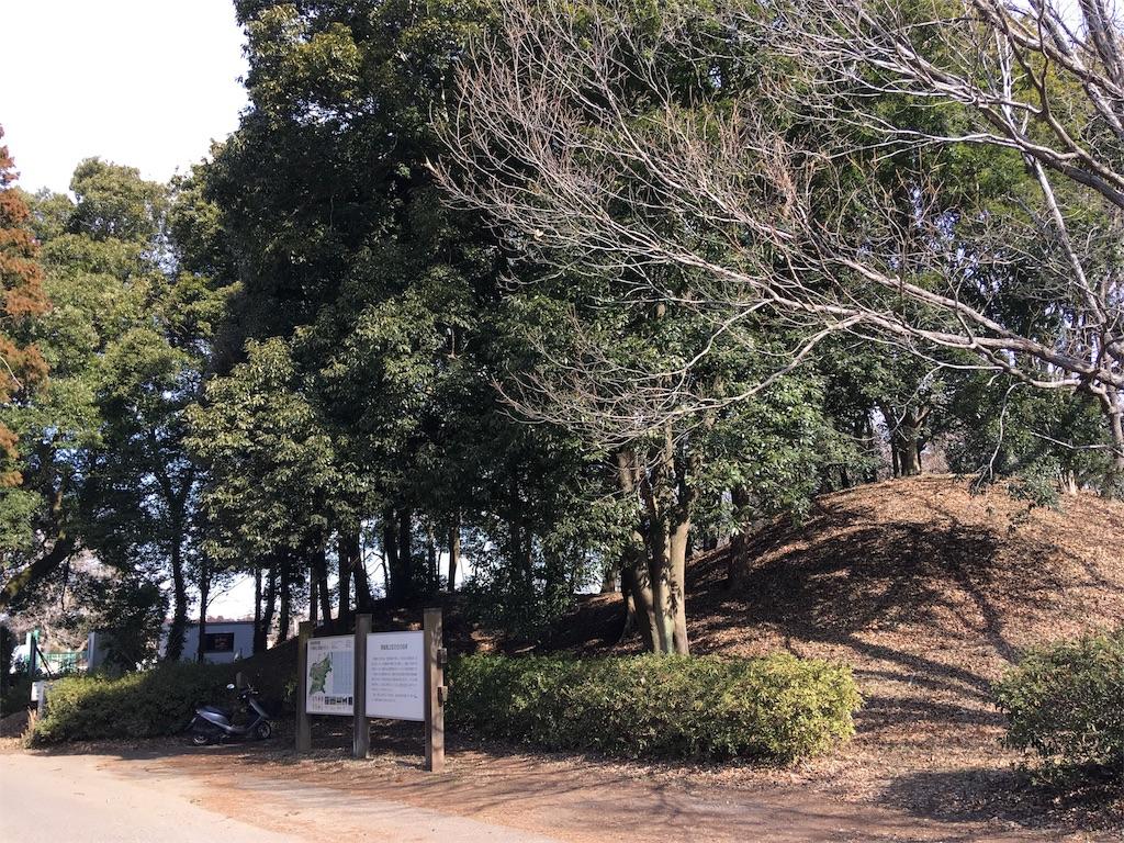 f:id:kofunmeguri:20180218232618j:image