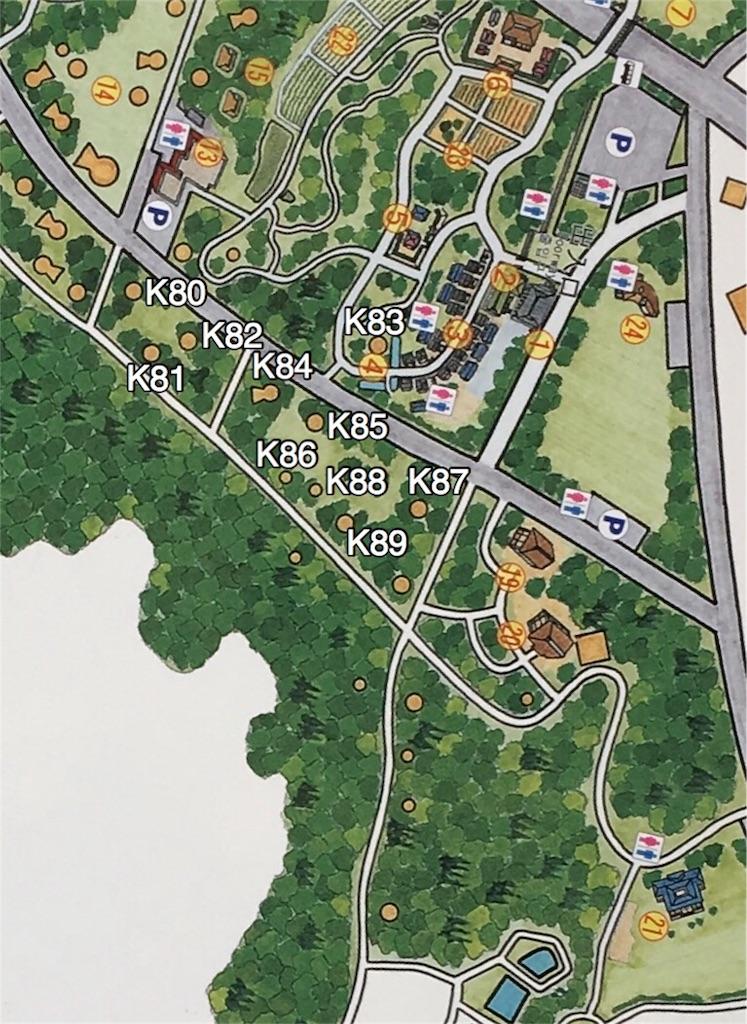 f:id:kofunmeguri:20180224203351j:image