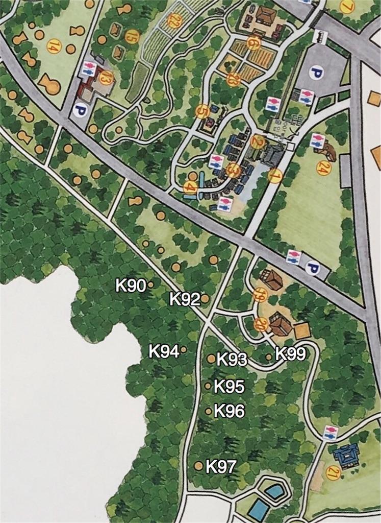 f:id:kofunmeguri:20180224211719j:image