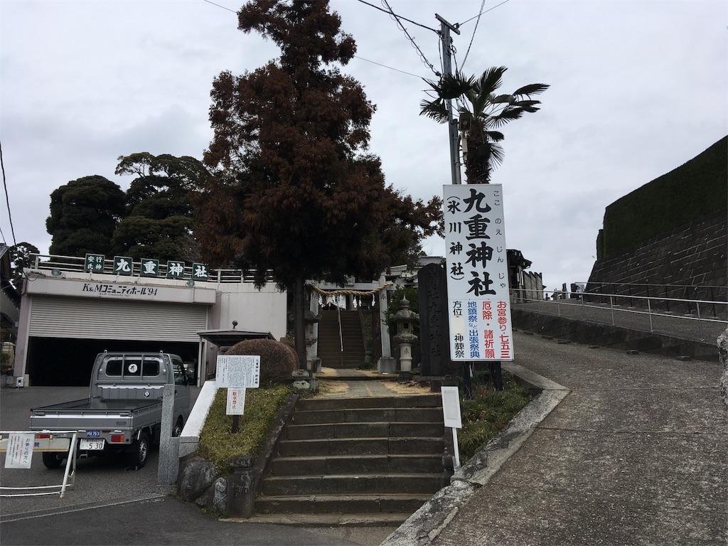 f:id:kofunmeguri:20180225204101j:image