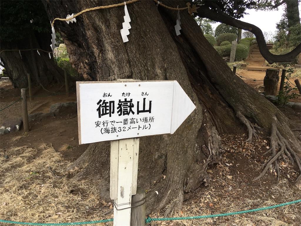 f:id:kofunmeguri:20180225204303j:image