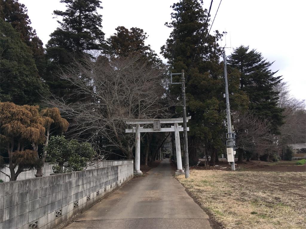f:id:kofunmeguri:20180414225249j:image