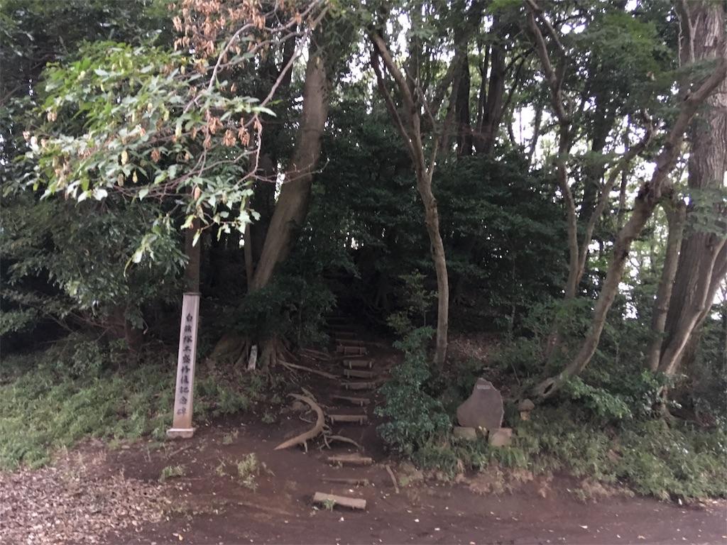 f:id:kofunmeguri:20180813192540j:image