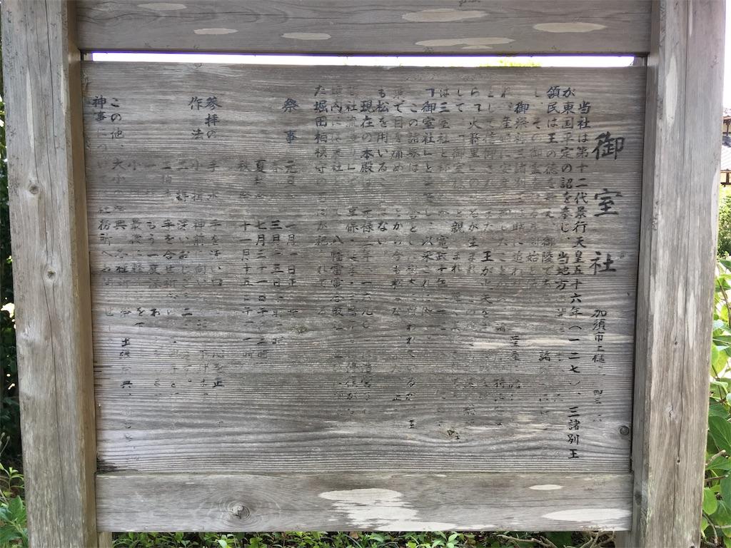 f:id:kofunmeguri:20180818221128j:image