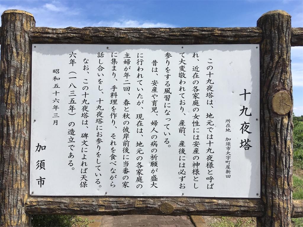 f:id:kofunmeguri:20180819072302j:image